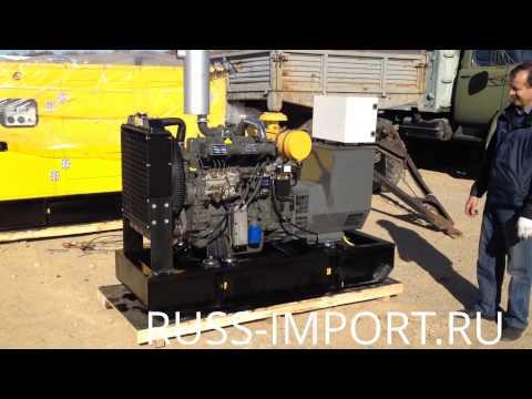Запуск дизель генератора, 50кВт, АД-50С-Т400-1Р, ДЭС 50, ДГУ 50, АД-50