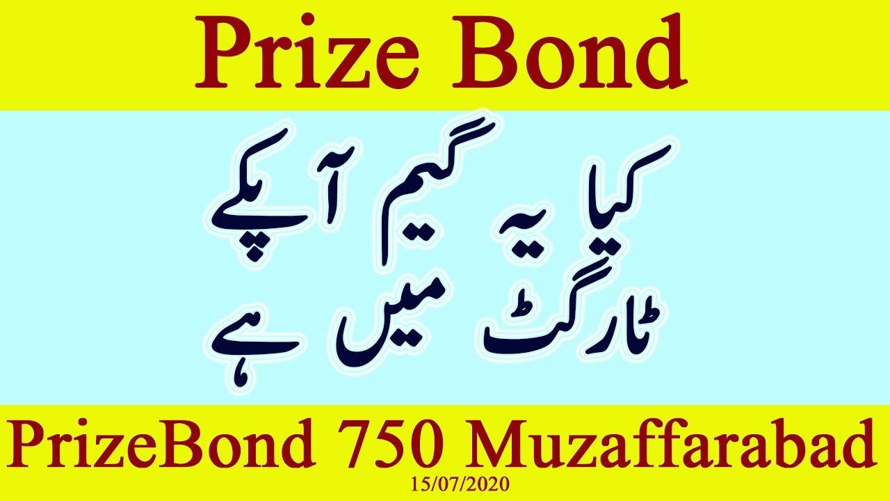 PrizeBond 750|| kya ye game Ap k target me hy??|| PrizeBond 15-07-2020