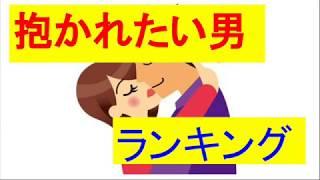 引用元「gooランキング」 URLhttps://ranking.goo.ne.jp/column/4677...