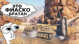 World of Tanks Приколы - ЛУЧШИЕ СМЕШНЫЕ моменты #44