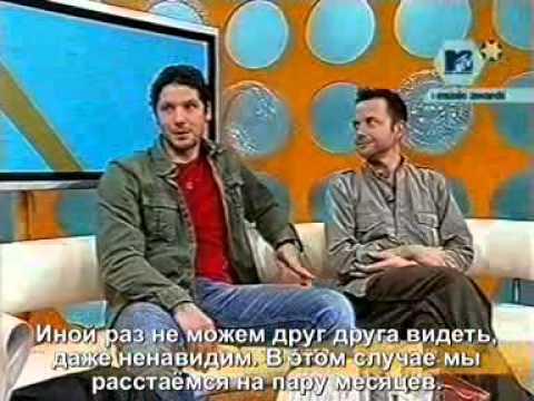 Rammstein - Interview MTV 2002