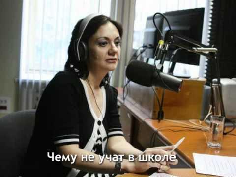 Психолог онлайн Ирина Камаева. Чему не учат в школе
