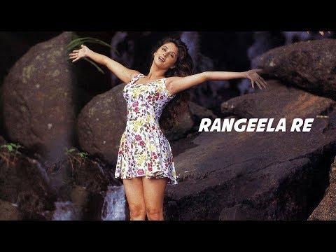 Rangeela Re (Remix) - 2017 - DJ Tejas