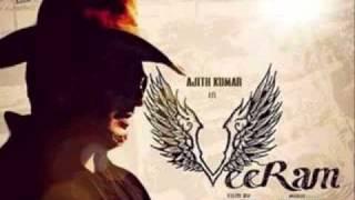 ival thaana song veeram download - veeram songs free download