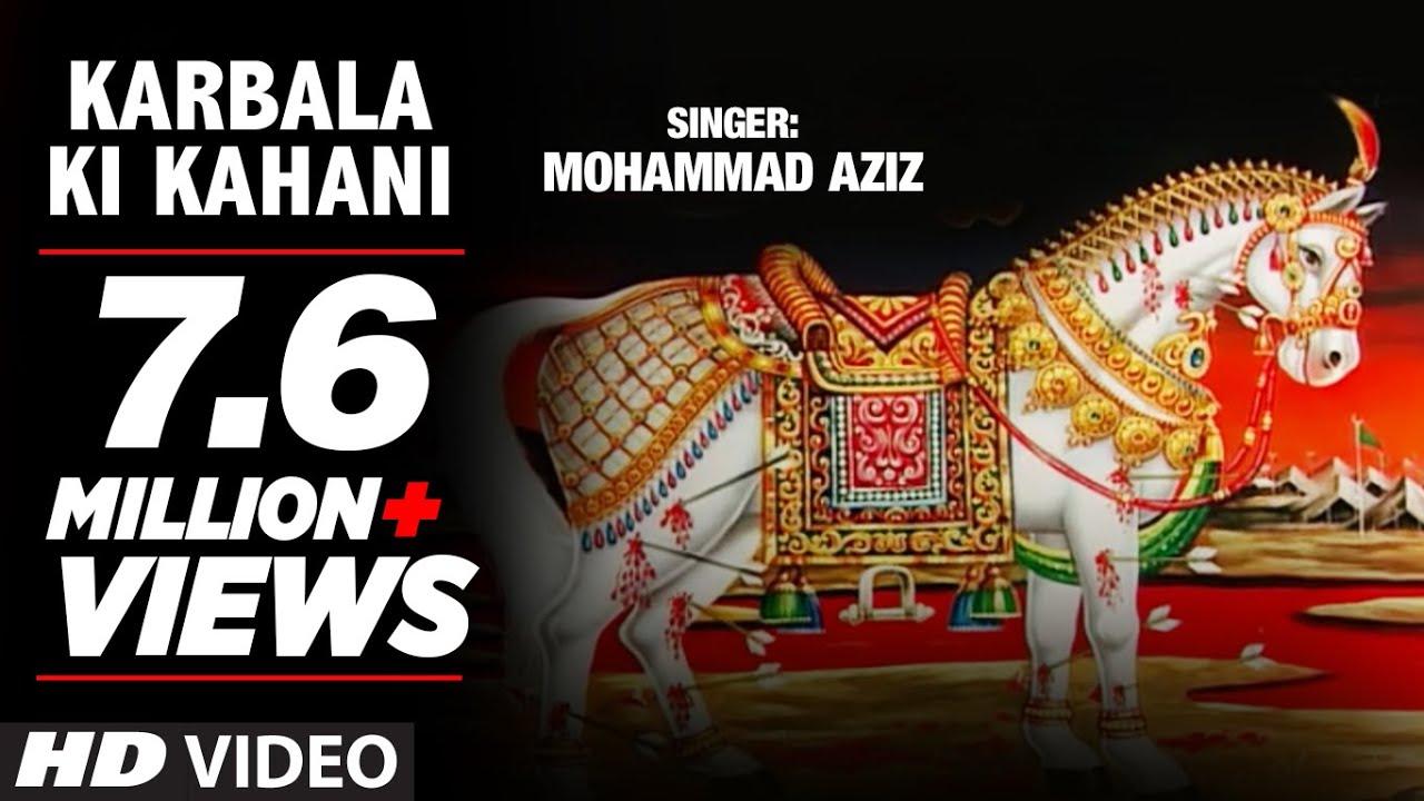 Karbala KI Kahani || PARWAR DIGAR-E-ALAM || Mohd  Aziz || T-Series Islamic  Music