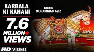 Karbala KI Kahani || PARWAR DIGAR-E-ALAM || Mohd. Aziz || T-Series Islamic Music
