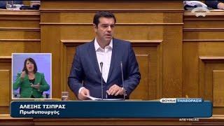 Τσίπρας: Τετραετία τομών, ρήξεων και οριστικής εξόδου από την κρίση