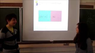 Туз Л.Н. урок математики, парное обучение.