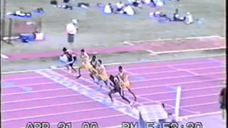 100m Dash at Lone Star Conference Meet in San Angelo, TX 2000
