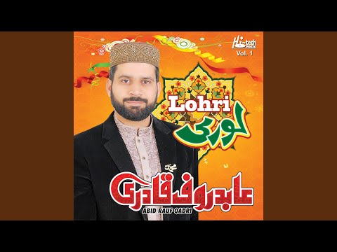 Habiba Uchi Shan Waliya