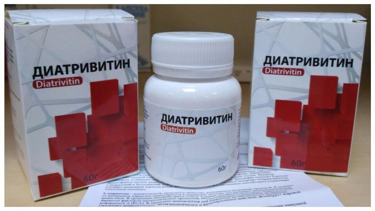 Метформин для Похудения Цена в Краснодаре |  Диатривитин от Сахарного Диабета Обзор