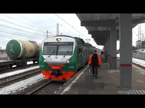 Электропоезд ЭД4М-0458 ЦППК станция Кубинка-1
