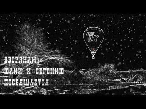 Юрий Шатунов - Вечер Холодной Зимы