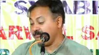 Shri Rajiv Dixit