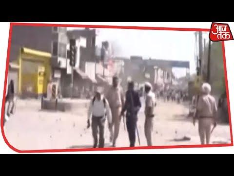 Karnal में साथी की मौत पर छात्रों का बवाल, पत्थरबाजी में 2 डीएसपी समेत 17 पुलिसकर्मी घायल