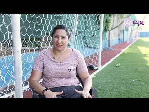ريتا رزق أوّل معالجة فيزيائية لفريق كرة قدم للشباب في لبنان  - 17:51-2019 / 8 / 9