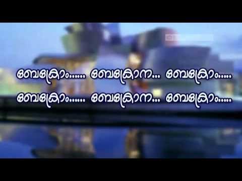 Nenjinullil Neeyanu Comedy Song SAMADANI STYLE   Very Funny