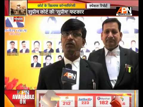 APN speaks with the lawyers from Lucknow and Bhopal and take their views on conspiracy against court