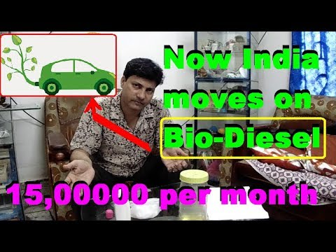 How to make Bio-diesel at home in hindi. Home made Bio-diesel . Bio- diesel manufacturing .