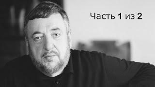 Павел Лунгин о своем сериале «Родина» 13 марта 2015  1 часть из 2