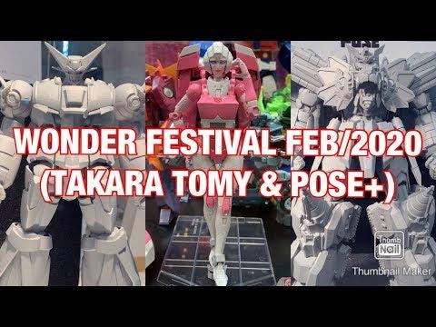 WONDER FESTIVAL FEB/2020 (TAKARA TOMY & POSE+)
