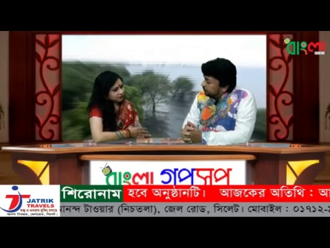 Bangla View Tv Live (Eposide 01)