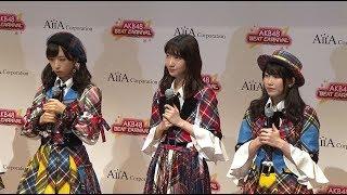 8月16日、AKB48の新作音楽ゲームアプリ「AKB48ビートカーニバル」のリリ...