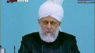 Eid-ul-Adha Sermon (December 2008) - Khalifatul Massih - Part 2 of 5