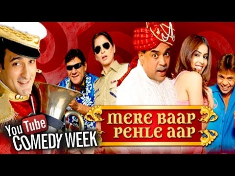 Mere Baap Pehle Aap (2008) - Bollywood Comedy Movie - Genelia Dsouza,Akshaye Khanna,Paresh Rawal Mp3