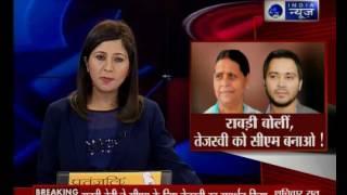 Andar Ki Baat: Rabri Devi backs demand for Tejaswi to be Bihar CM