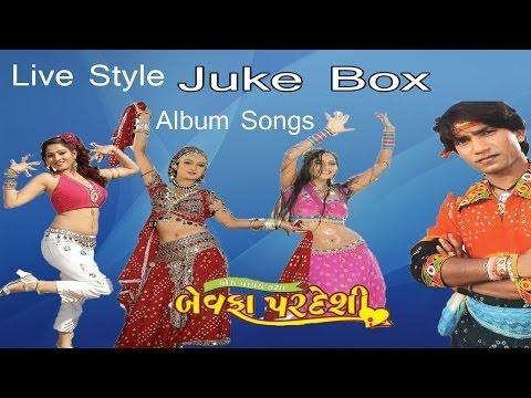 Bewafa Pardeshi Juke Box | Vikram Thakor | Mamta Soni | Gujarati Movie Songs