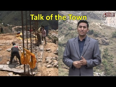 Talk of the Town - Rasuwa District Reconstruction - 2075 - 1 - 15