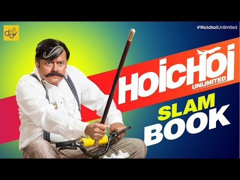 Slam Book Rewind with Saswata Chatterjee | Hoichoi Unlimited Releasing on 12th October 2018
