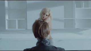 ВИА ГРА – Моё сердце занято Official Video