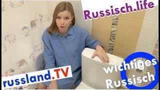 Russisch: Auf´s Klo gehen!