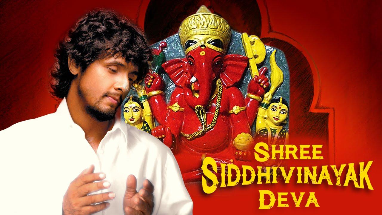 Download SHREE SIDDHIVINAYAK DEVA - SONU NIGAM   Ganesh Bhajan   Times Music Spiritual