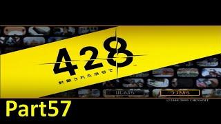 さらば、昨日までの渋谷 「428 ~封鎖された渋谷で~」 実況 Part57
