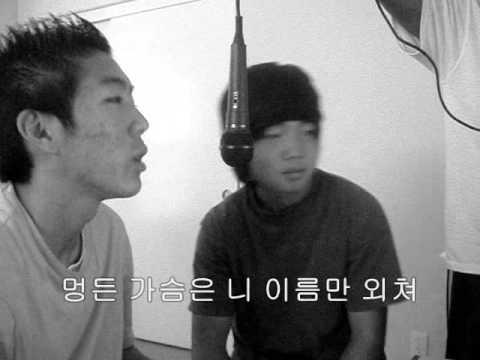 Love 119 feat. MC Mong (Korean Class MV)