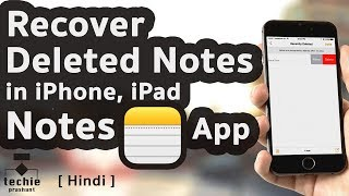 How to Recover Deleted Notes in iPhone/iPad Notes Application. iOS10 HINDI