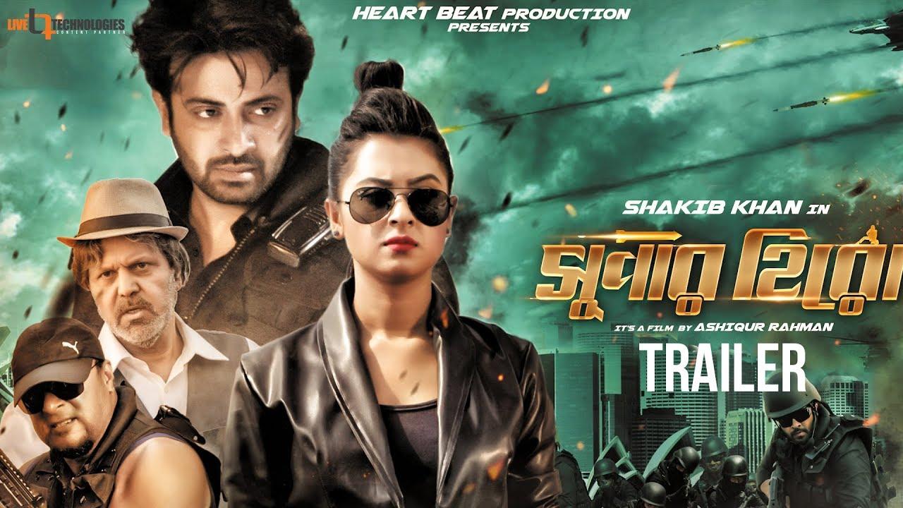 Image result for superhero bangla film