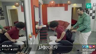 تصفيف الشعر بالنار!!