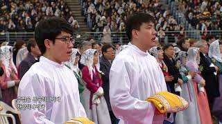 2018 서울대교구 사제 부제 서품식 The ordination of priests and deacons Archdiocese of Seoul