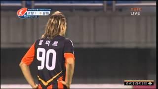 K리그 챌린지 18라운드 강원FCvs고양HiFC 하이라이트