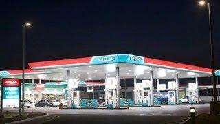 ENOC - Emirates National Oil Company, U.A.E. - Unravel Travel TV