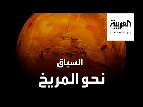 ناسا تبحث عن الحياة على المريخ في 30 يوليو  - 13:59-2020 / 7 / 15