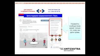 Ведение группы ВКонтакте(, 2017-02-08T10:34:13.000Z)