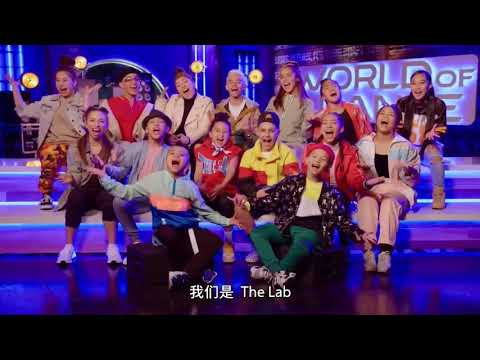 The Lab - The Qualifiers / World Of Dance 2018
