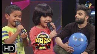 Express Raja | Funny Bite 3 | 1st May 2019   | ETV Plus