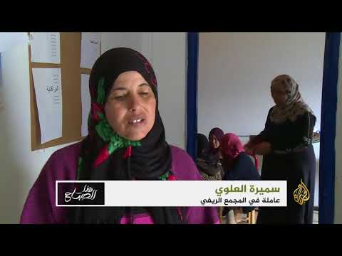 هذا الصباح- تجربة اقتصادية ناجحة للمرأة الريفية بتونس