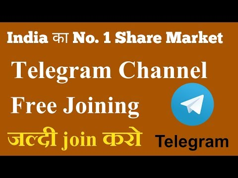 Join My Free Telegram channel  Top Indian Free Telegram